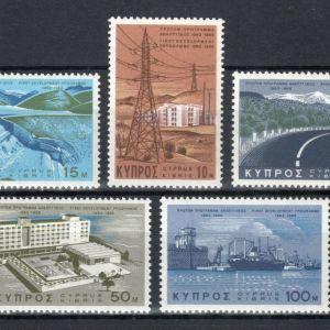 CYPRUS - 1967 - FIRST DEVELOPMENT PROGRAM - UNMOUNTED MINT