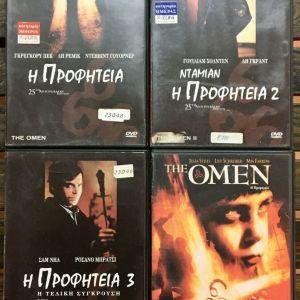 4 Original DvD - The Omen Trilogy + New
