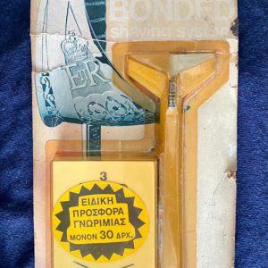 Ξυριστική μηχανή Wilkinson