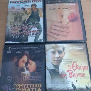 25...24 DVD