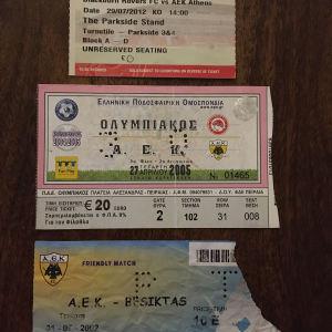 εισιτήρια αποκόμματα ΑΕΚ