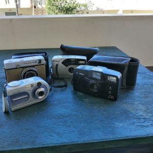 φωτογραφικες μηχανες παλιες