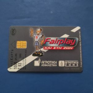 FAIRPLAY 09/2001 ANDITIPA 40000