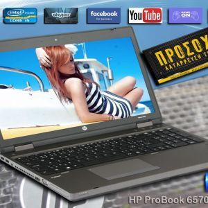"""HP Probook 6570b i5-2210M / 8 gb  ram / 128 SSD / κάμερα  / Οθόνη 15,6"""""""