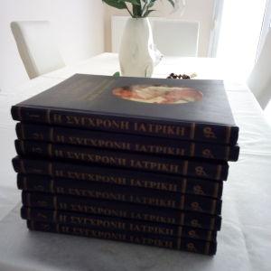 Πωληται εγκυκλοπαιδεια 8 τομων