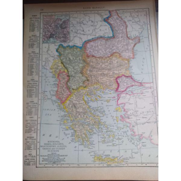 valkanikos chartis 1912 me tin voulgaria na katechi alexandroupoli