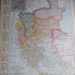 βαλκανικός χάρτης 1912 με την Βουλγαρία να κατέχει Αλεξανδρούπολη