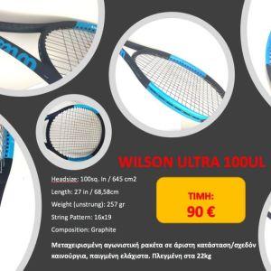 Ρακέτα Τένις Wilson Ultra 100UL (257g) - Ελαφρώς μεταχειρισμένη