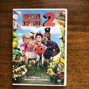 Διάσημες παιδικές ταινίες dvd ( αυθεντικές όλες )
