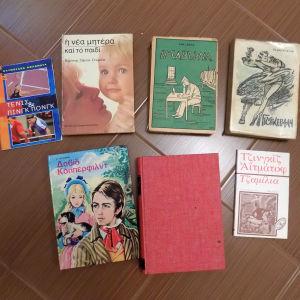 παλια βιβλια