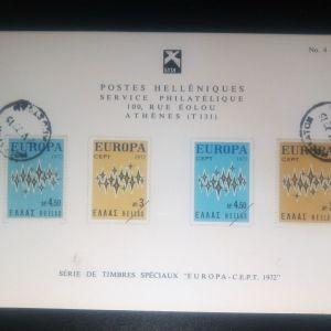 ΓΑΛΛΙΚΑ 1972 ΕΥΡΩΠΑ ΦΥΛΛΑΔΙΟ ΤΩΝ ΕΛΤΑ ΜΕ ΤΑ ΓΡΑΜΜΑΤΟΣΗΜΑ