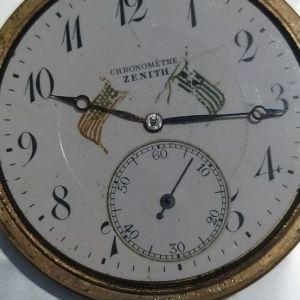 Pocket watch ZENITH