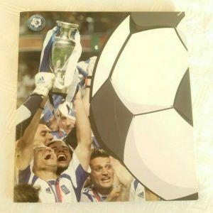 Συλλεκτικό Αλμπουμ Γραμματοσήμων : Ελλάδα Πρωταθλήτρια Ευρώπης 2004  (Εκδοση των ΕΛΤΑ)
