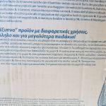 ΝΈΑ ΜΕΙΩΜΈΝΗ ΤΙΜΉ Κούνια που κουνιέται μόνη της  ριλάξ Fisher price μεταχειρισμένη σε καλή κατάσταση  65 ΕΥΡΩ  (ΤΙΜΗ ΚΑΙΝΟΥΡΙΑΣ 150 ΕΥΡΩ)