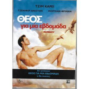 2 DVD / ΤΖΙΜ ΚΑΡΕΗ /  ORIGINAL