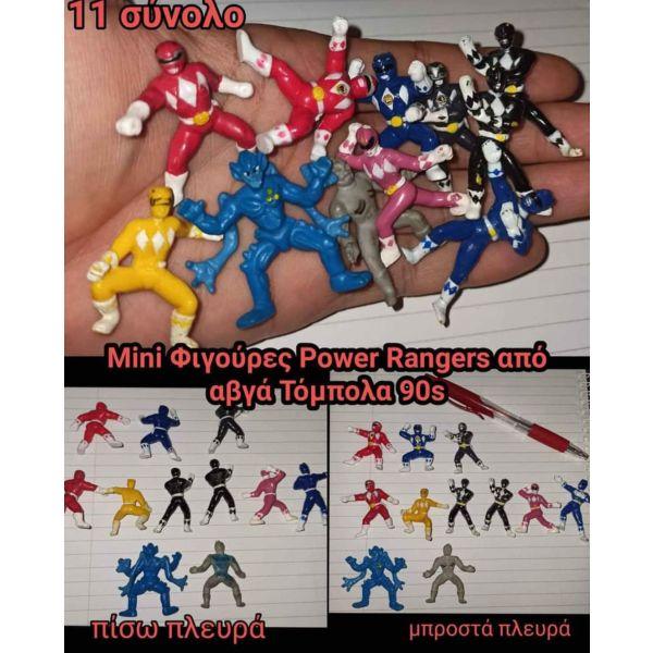 11 figoures Power Rangers mini figures avga tompola Tobola Chocolate Eggs 90s Rare
