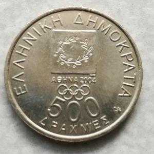 Κέρμα 500 Δραχμές - Αθήνα 2004