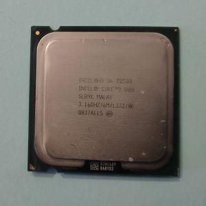 Διπύρηνος επεξεργαστής Socket 775 E8500