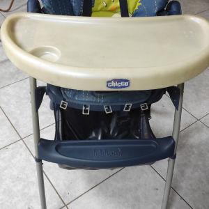 καρέκλακι φαγητού Chicco