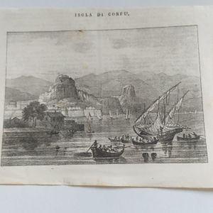 Κέρκυρα 1840 λιθογραφία