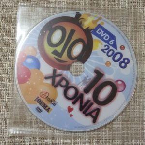 DVD Τηλεοπτικό σόου *OLA 2008.* N- 6.
