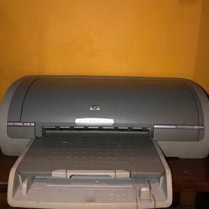 Εκτυπωτής HP Deskjet 5150