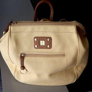 Προσφορά, κίτρινη τσάντα πλάτης ΚΕΜ.