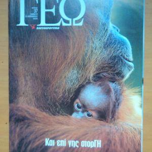 ΓΕΩΤΡΟΠΙΟ ΤΕΥΧΗ 37-48 ΕΚΔΟΣΗ 2001