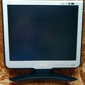 """Οθόνη PHILIPS 170C LCD MONITOR 17"""""""