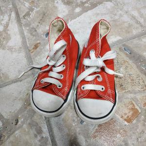 παπούτσια βρεφικά νο 21 All Star