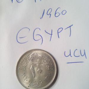 10 Πιαστρες 1960 ασημι