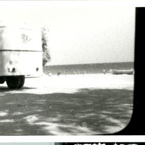 ΕΒΓΑ φωτο 1961