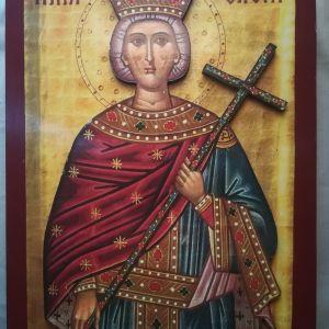 Εικόνα ξύλινη με την Αγ. Ελένη 19Χ25 εκ.