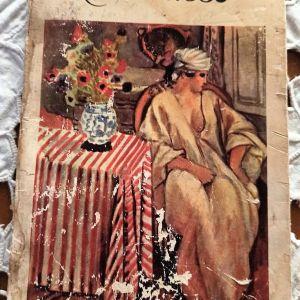 Matisse, σπάνιο, συλλεκτικό βιβλίο του 1953
