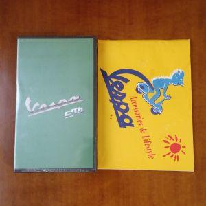 Vespa VHS 90s