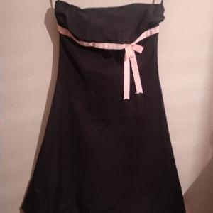 Φόρεμα Small