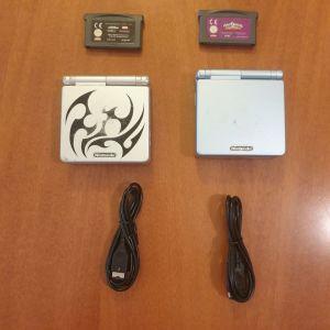 Gameboy  Advance sp!