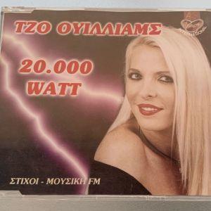 Τζο Ουίλλιαμς - 20000 watt
