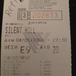 SILENT HILL απόκομμα εισιτηρίου της ταινίας 2006