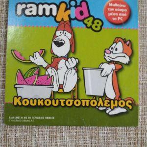 ΜΑΘΑΙΝΩ ΤΟΝ ΚΟΣΜΟ ΜΕΣΑ ΑΠΟ ΤΟ PC *RAM - Kid N- 48*.ΚΟΥΚΟΥΤΣΟΠΟΛΕΜΟΣ.