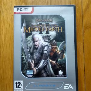 The Lord of the Rings - The Battle for Middle Earth 2 - PC