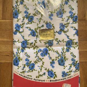 2 Vintage Διπλές Κουβέρτες Βαμβακερές PERLA