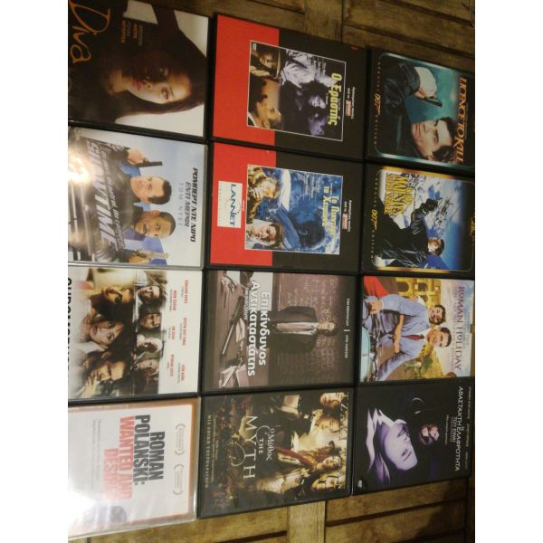 20 tenies DVD