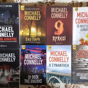 MICHAEL CONNELLY - 9 ΒΙΒΛΙΑ