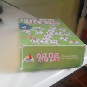 Επιτραπέζιο Παιχνίδι Κυβόλεξο