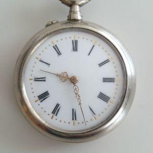 Παλιό Ρολόι τσέπης κουρδιστο