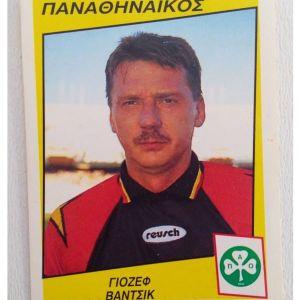 1998 ΓΙΟΖΕΦ ΒΑΝΤΣΙΚ Παναθηναϊκός Χαρτάκι Αυτοκόλλητο