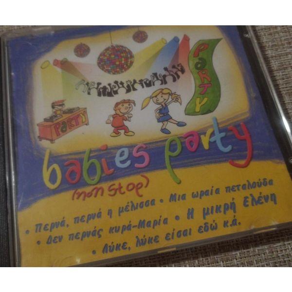 CD pedika tragoudia *BABIES PARTY*.