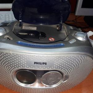CD-Ραδιο