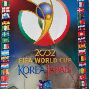 ΑΛΜΠΟΥΜ KOREA JAPAN 2002 (ΠΑΝΙΝΙ) 576/576